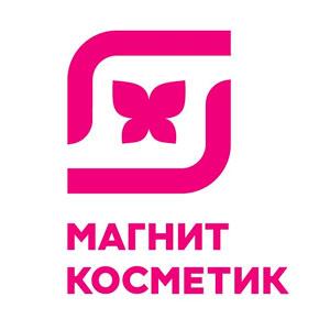 Магнит Косметик Тула